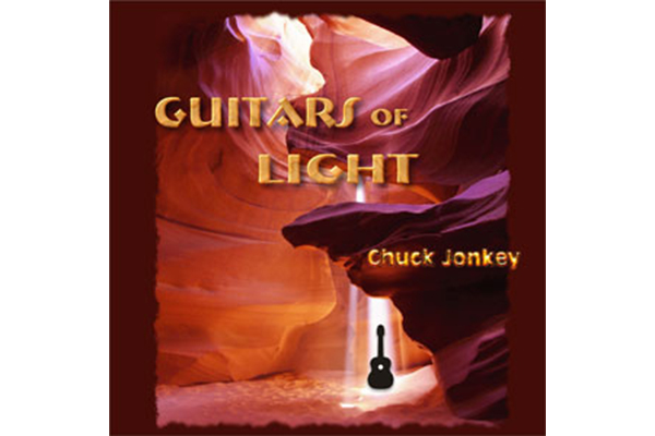 New Music: Guitars of Light