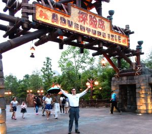 Chuck Jonkey at the entrance of Adventure Isle