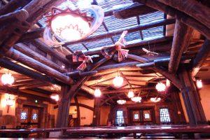 Adventure Isle Restaurant