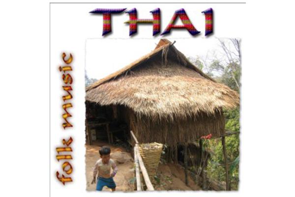 New Music: Thai Folk Music
