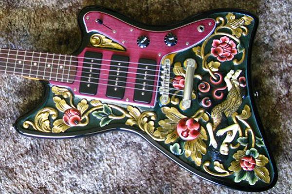 Bali Guitar
